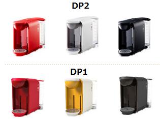 ドリップポッド DP1とDP2の色比較
